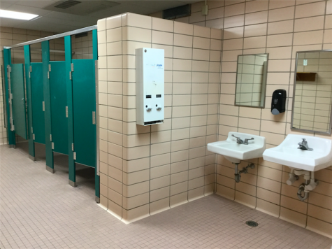Best Bathroom at AHS